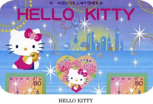 Ks1_hello_kitty
