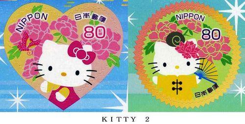 Ks5_kitty2