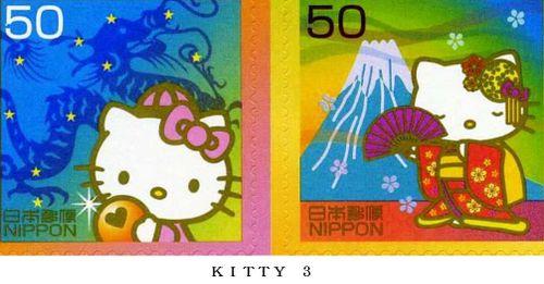 Ks7_kitty3