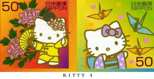 Ks8_kitty4