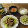 tタニタ2::続・体脂肪計タニタの社員食堂