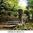 a化野念仏寺1
