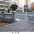 s晴明神社8:一條戻橋