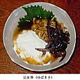 f普茶料理5