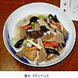 f普茶料理6