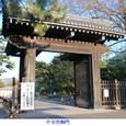 k京都御苑12