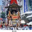 g祇園祭13