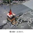 g祇園祭14