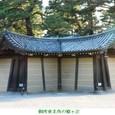 k京都御苑17