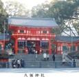 g祇園會館2:八坂神社