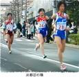 J女子駅伝2011:3第2区走者石橋