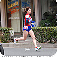 j女子駅伝2012:10