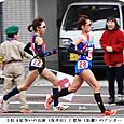 j女子駅伝2012:11
