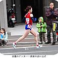 j女子駅伝2012:1