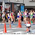 j女子駅伝2012:4