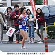 j女子駅伝2012:5