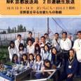 K桂高等学校:京野菜を守る取り組み