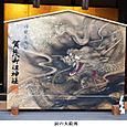 k上賀茂神社と下鴨神社14