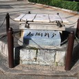 k北野天満宮6:太閤井戸