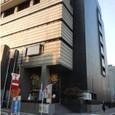 N西陣織会館2:西陣織会館