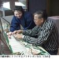 N西陣織会館5:手織体験にトライするプラサトポン先生(CMU)