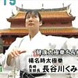 k健康太極拳12
