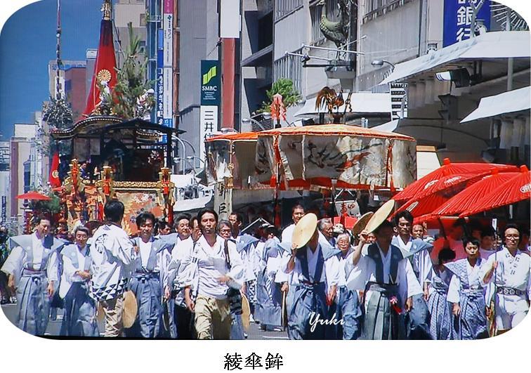 g祇園祭8