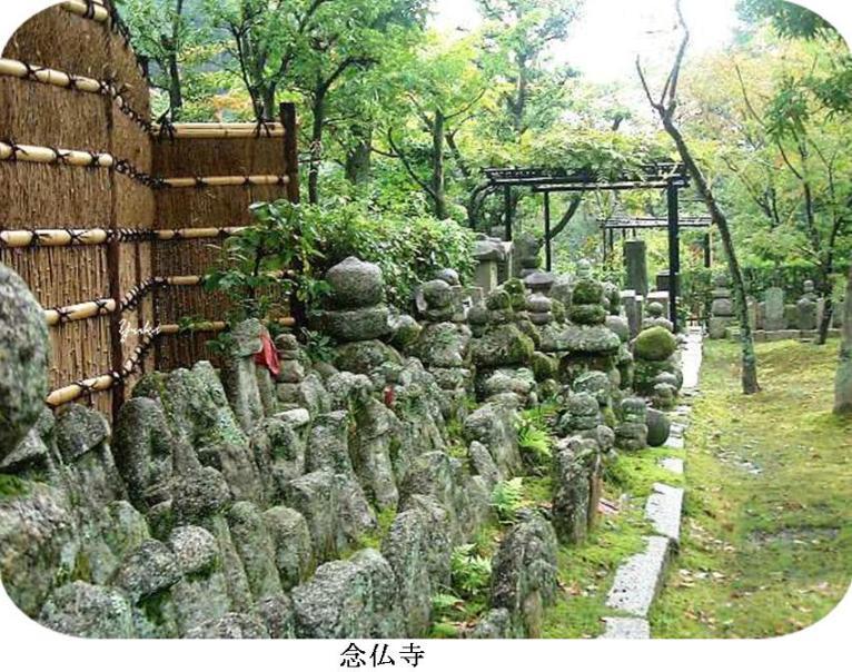 a化野念仏寺7