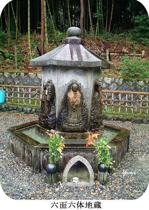 a化野念仏寺9