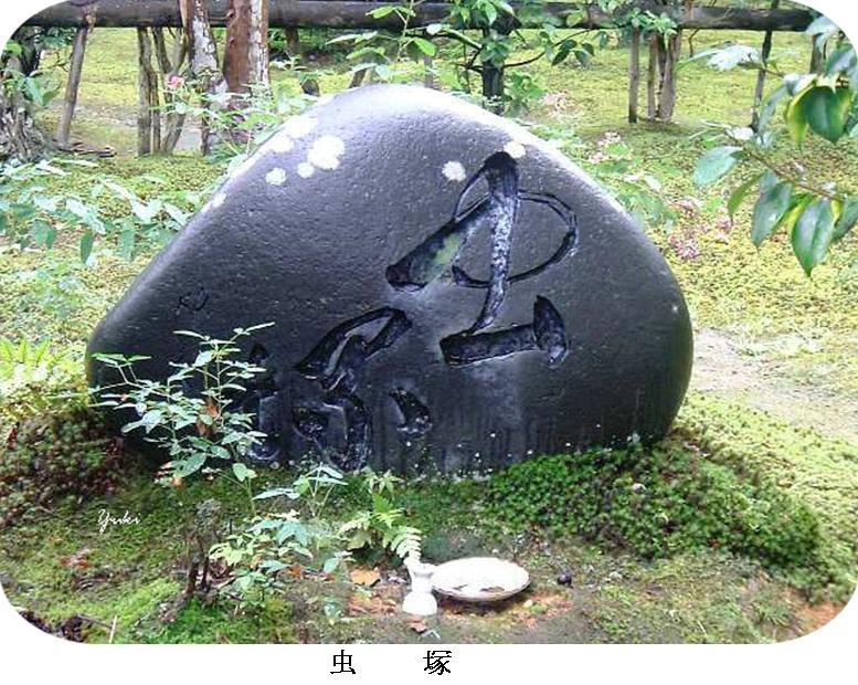 a化野念仏寺10