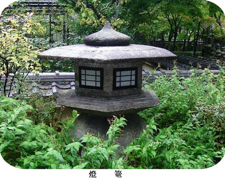 a化野念仏寺11