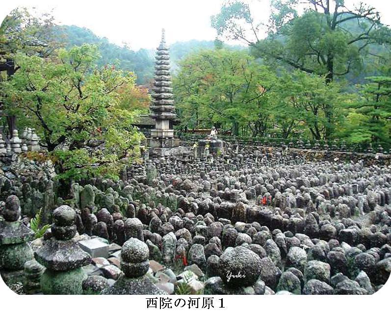 a化野念仏寺4