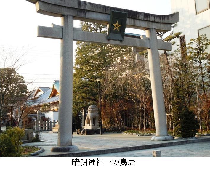 s晴明神社2:一の鳥居