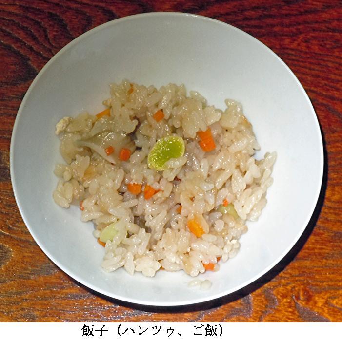 f普茶料理12