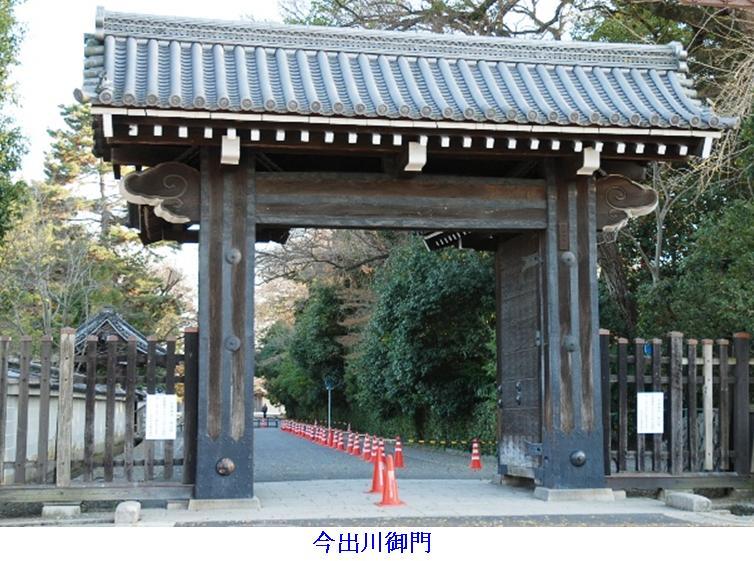 k京都御苑10