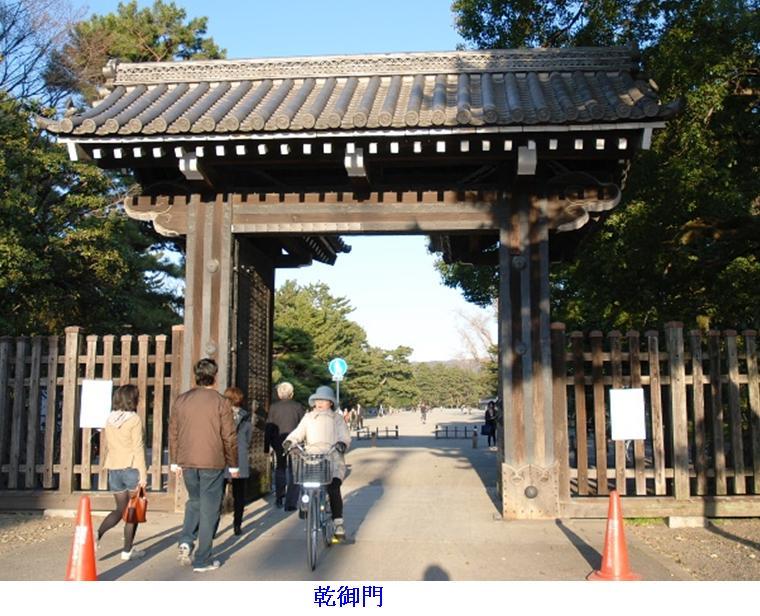 k京都御苑11