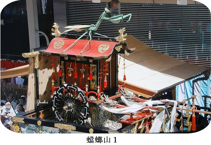 g祇園祭15