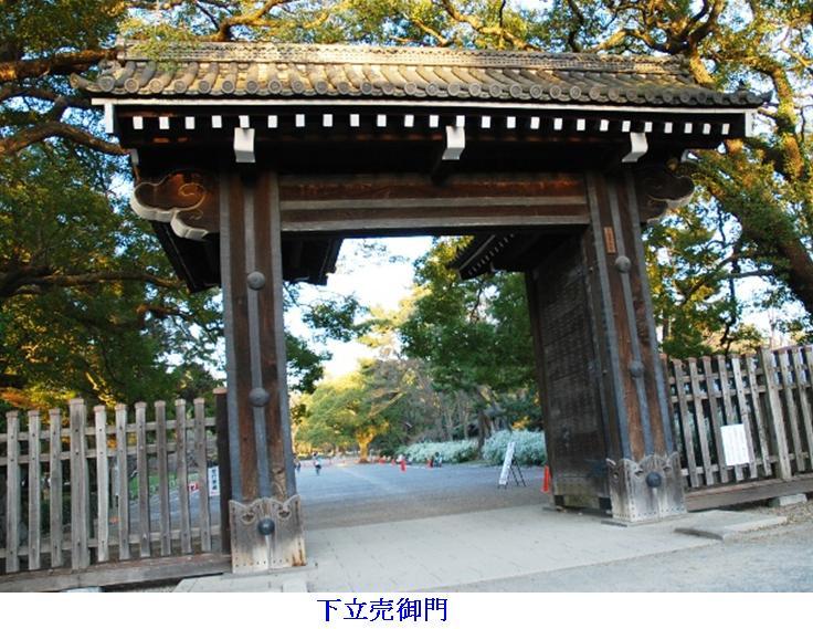 k京都御苑15
