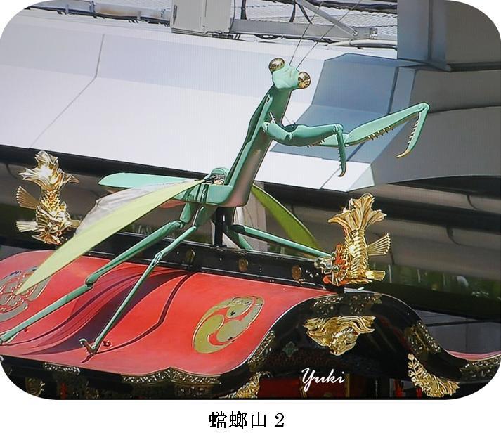 g祇園祭16