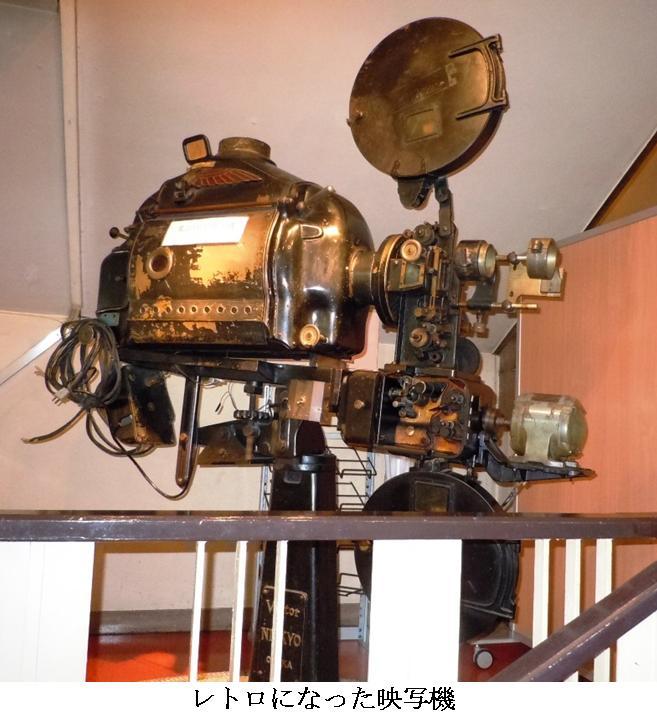 g祇園會館1:レトロになった映写機