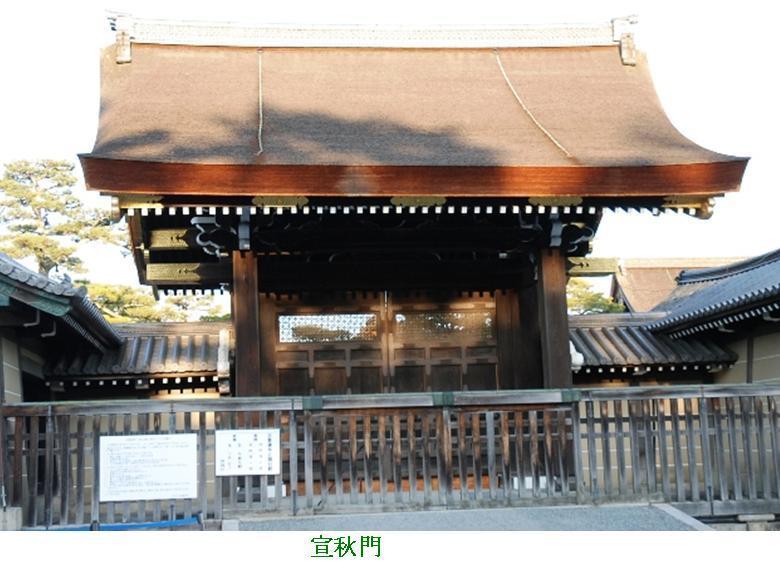 k京都御苑22