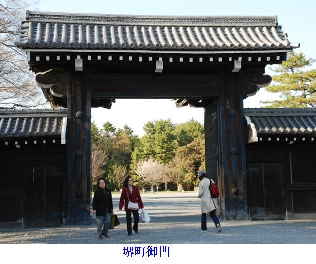 k京都御苑2