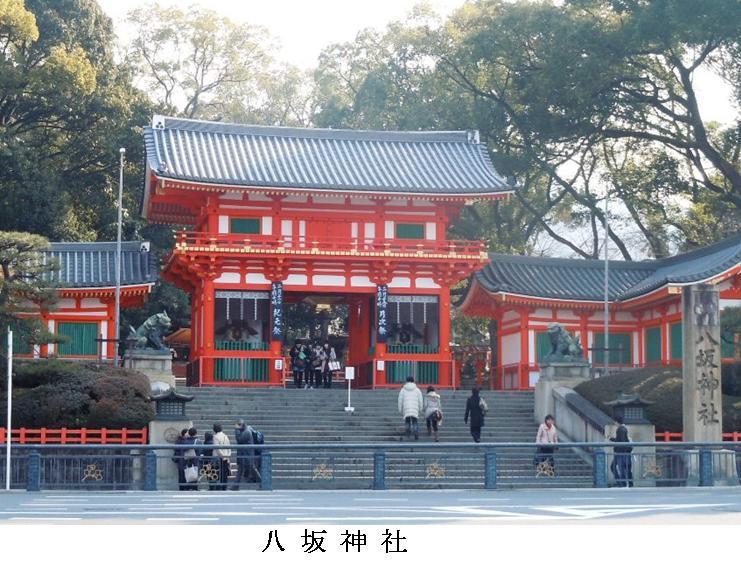 g祇園での新年会3