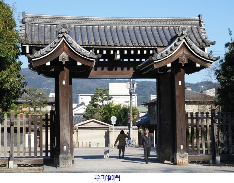 k京都御苑3
