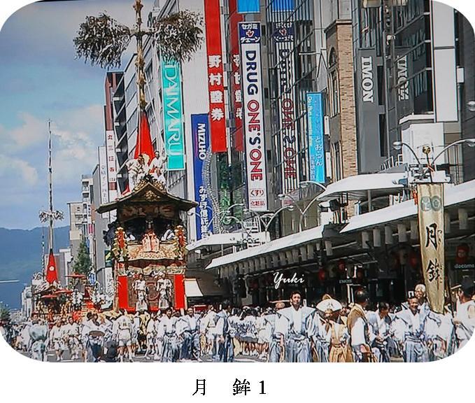 g祇園祭4