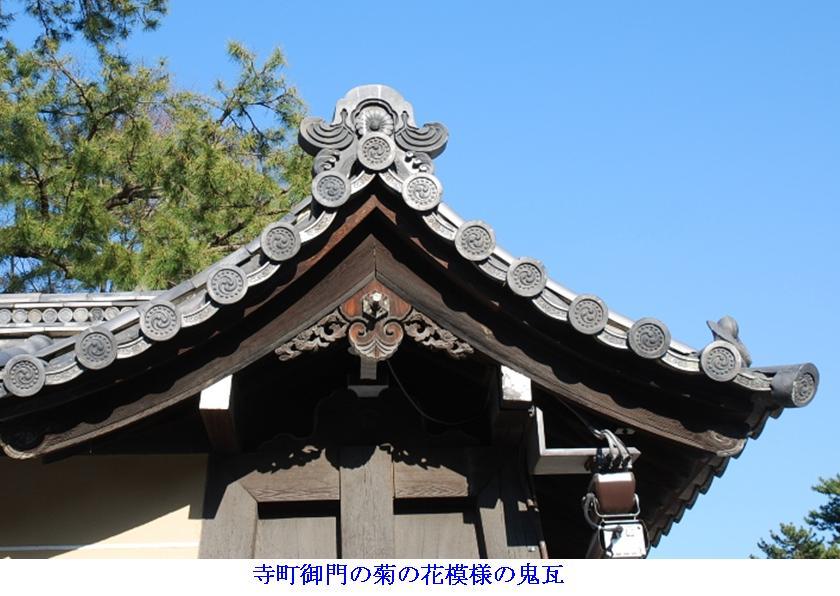 k京都御苑4