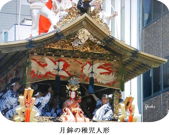 g祇園祭5