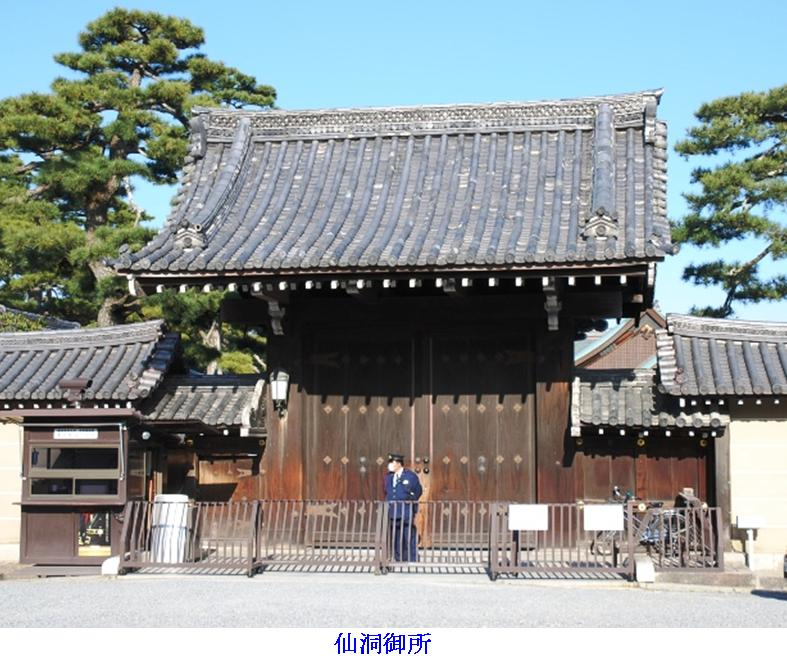 k京都御苑5