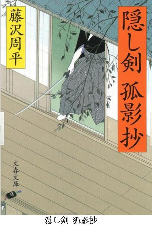 g祇園會館6:隠し剣狐影抄