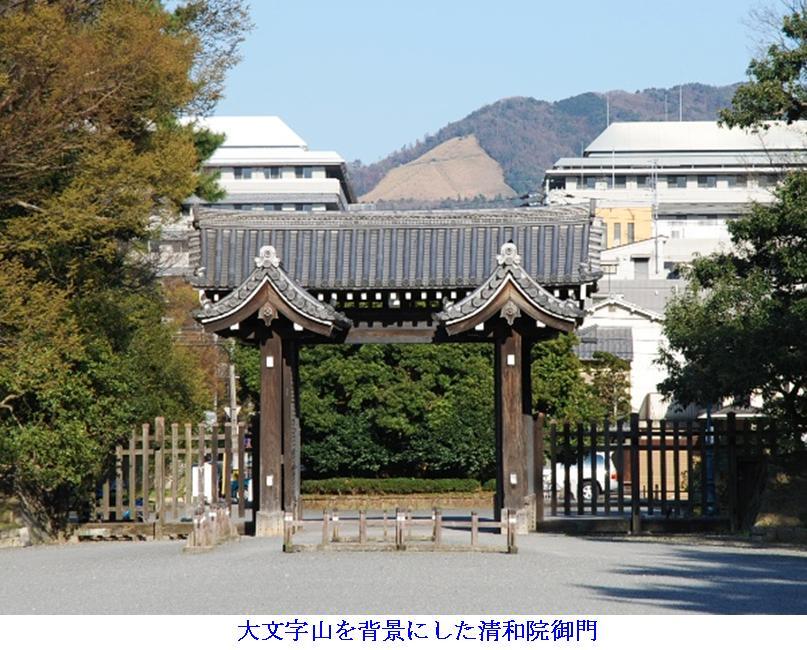 k京都御苑8